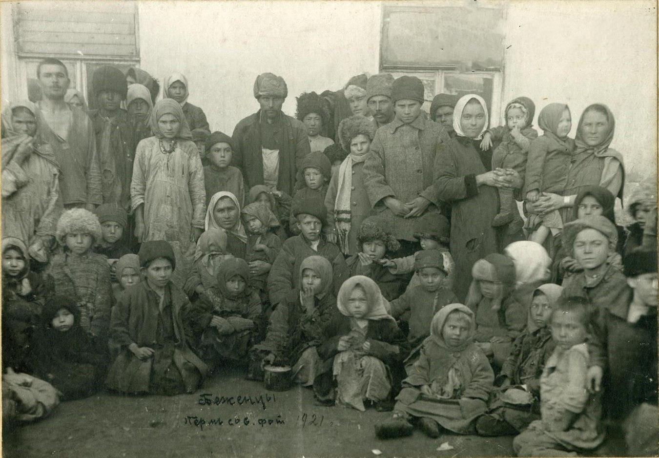 1921. Беженцы в Перми