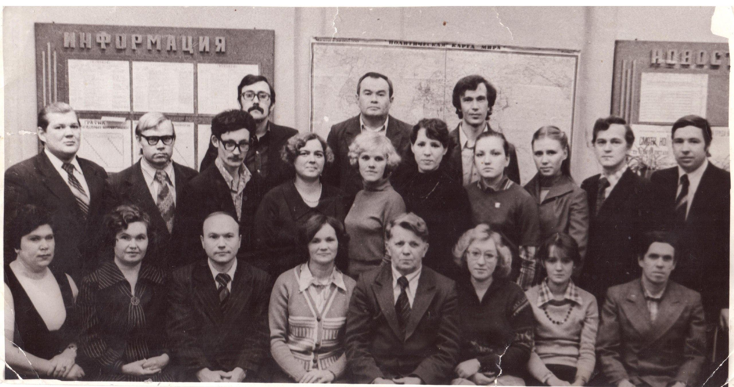 1980. ТБ-35 Завод им. Свердлова