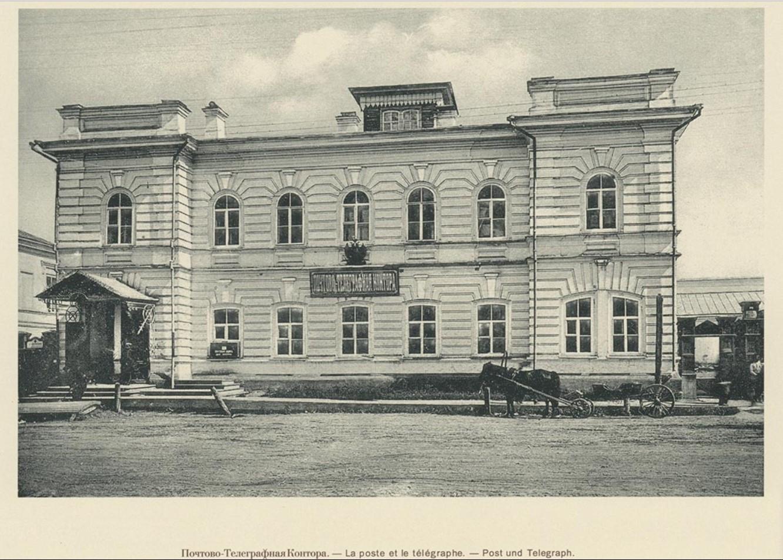 22. Почтово-телеграфная контора