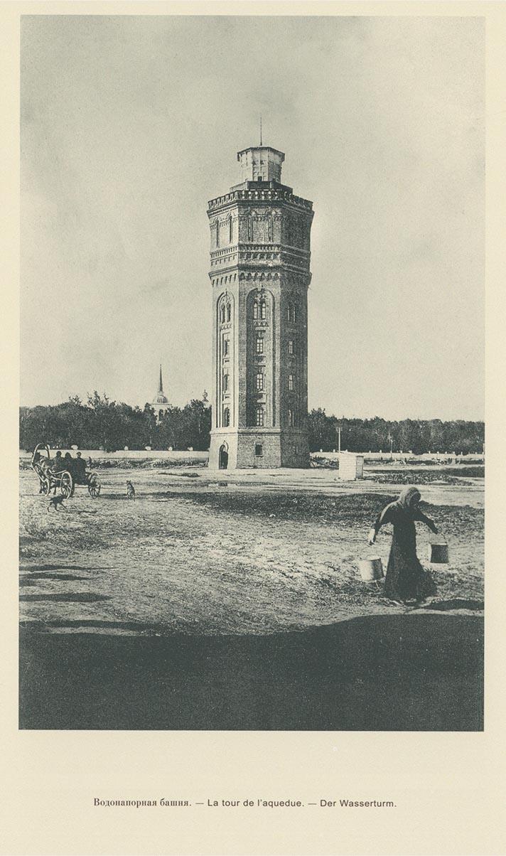 57. Водонапорная башня