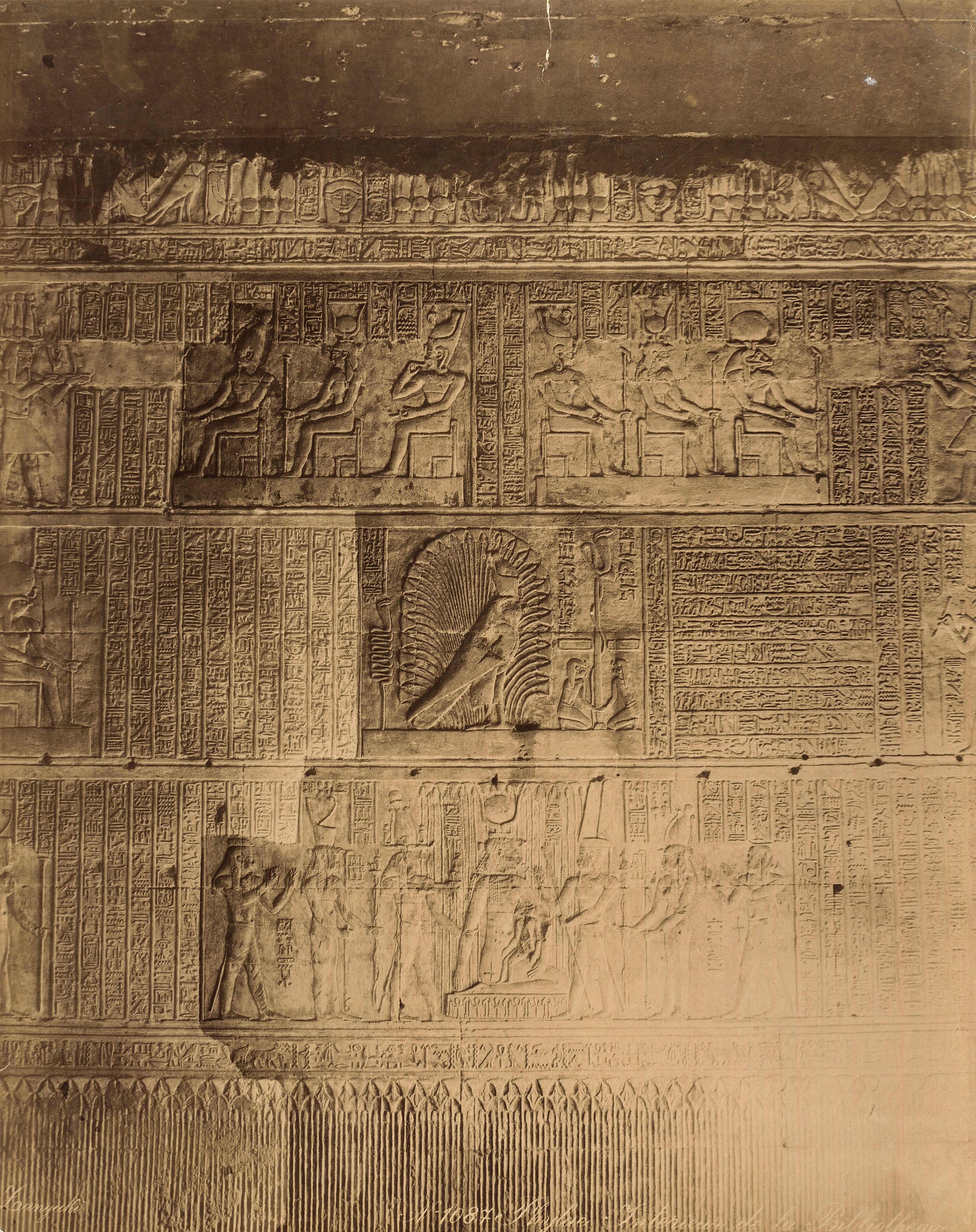 Филе. Рельеф стены в храме Исиды