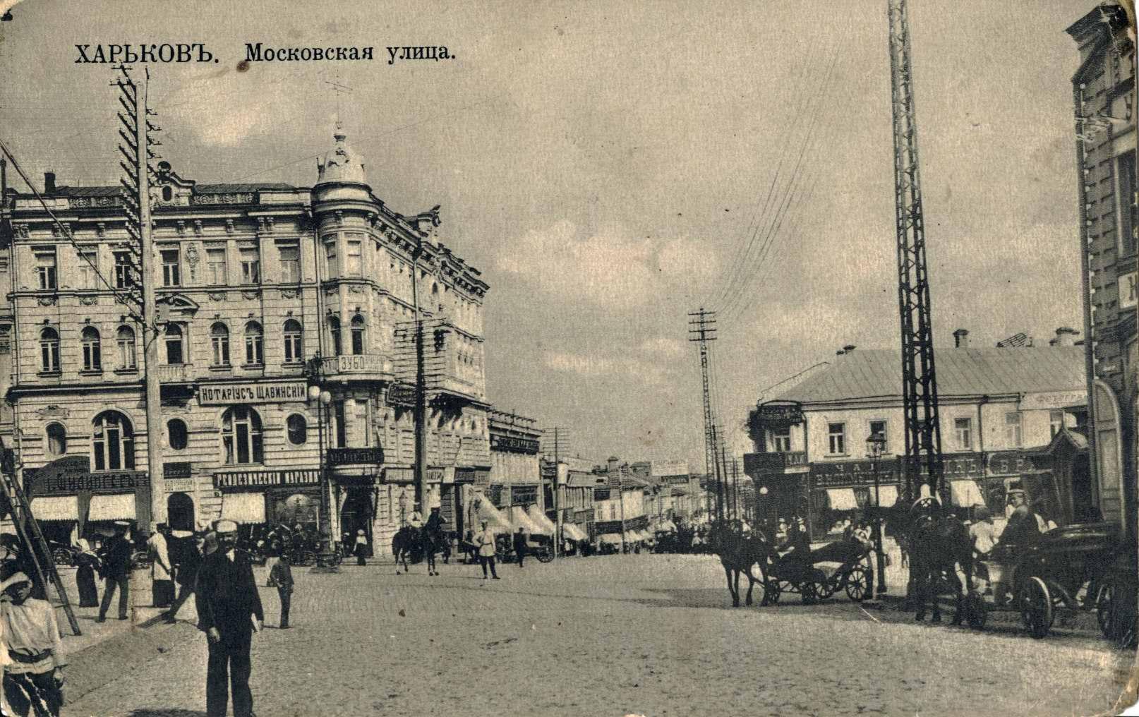 Выезд с Николаевской площади на Московскую улицу
