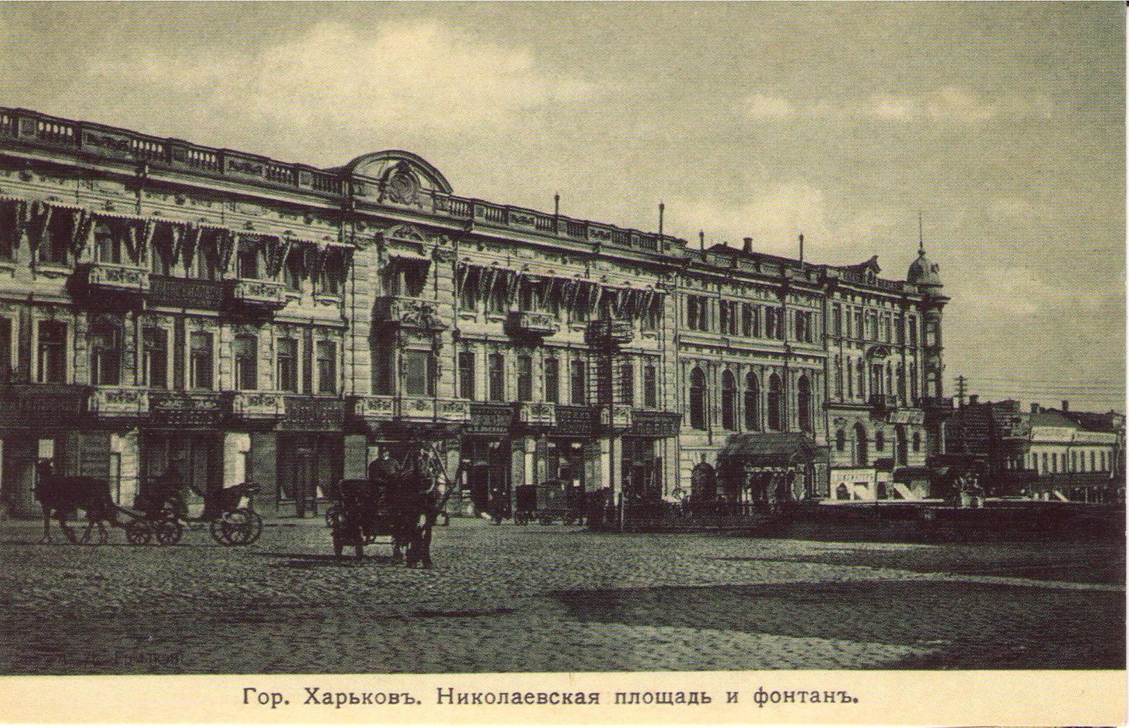 Николаевская площадь и фонтан напротив здания Городской думы