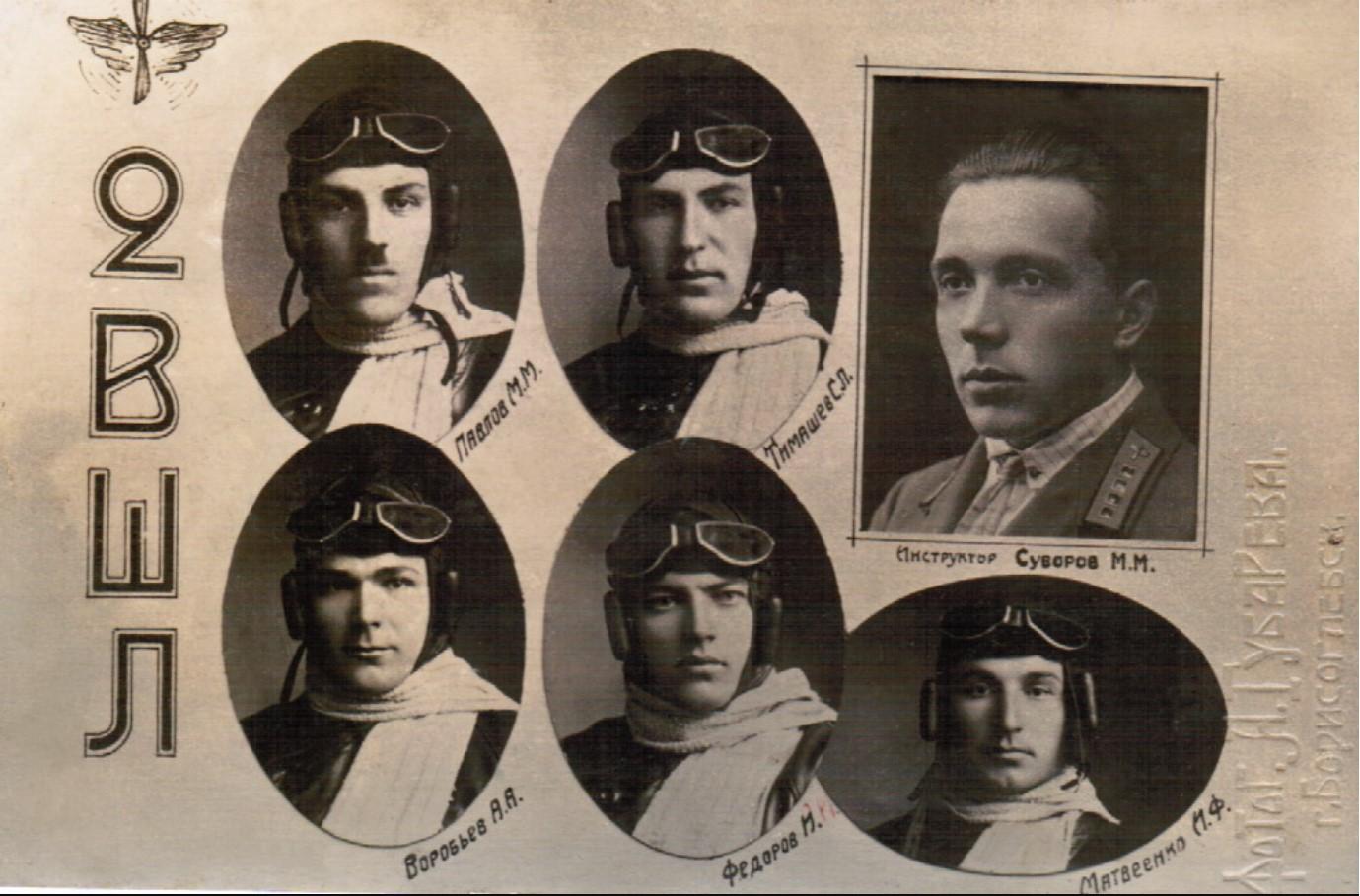 1926. Группа инструктора Суворова М.М.