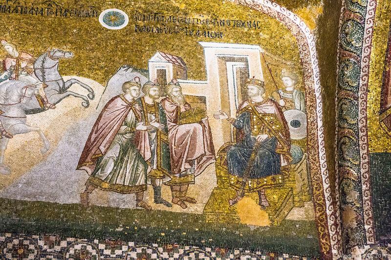 Путешествие волхвов. Волхвы перед Иродом. Мозаики и фрески монастыря Хора. Церковь Христа Спасителя в Полях.