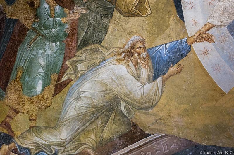 Сошествие во Ад. Адам. Мозаики и фрески монастыря Хора. Церковь Христа Спасителя в Полях.
