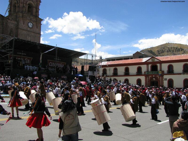 Перу, Пуно-Урос -  1340.jpg
