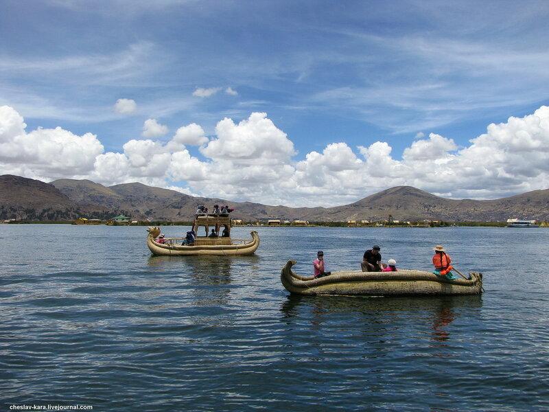 Перу, Пуно-Урос -  920.jpg
