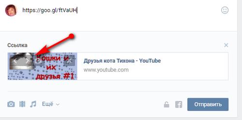 0 dd2bd ee4c7845 L Как продвигать плейлист в Фейсбук и в Вконтакте