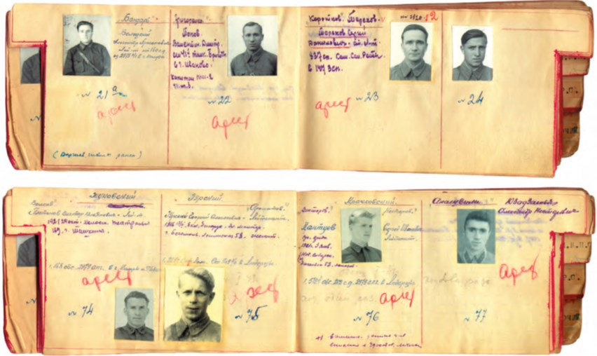 Страницы альбома Д_З_ Шинкаренко с фото-графиями и установочны-ми данными на немецких агентов - курсантов Бори-совской разведшколы Абвера_ 1943 г__2.jpg