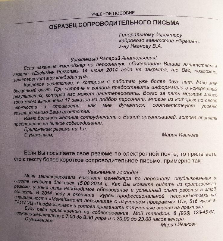 Про трудоустройство P2138384.jpg