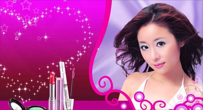 китайская косметика в России