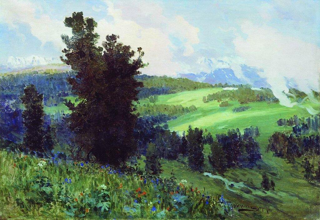 Алтай. Горная долина. 1909