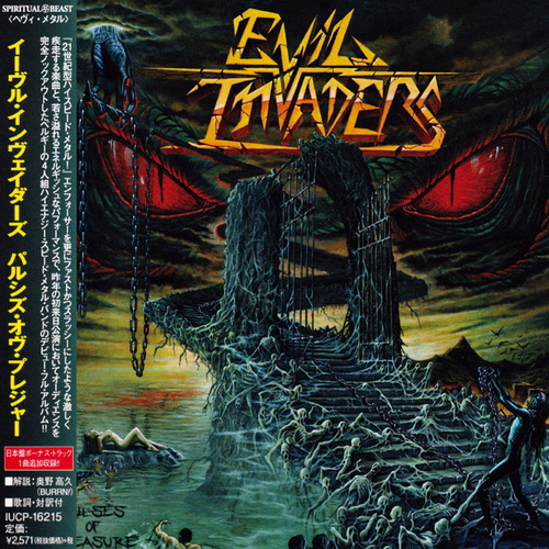 Evil Invaders - 2015 - Pulses Of Pleasure [Spiritual Beast, IUCP-16215, Japan]