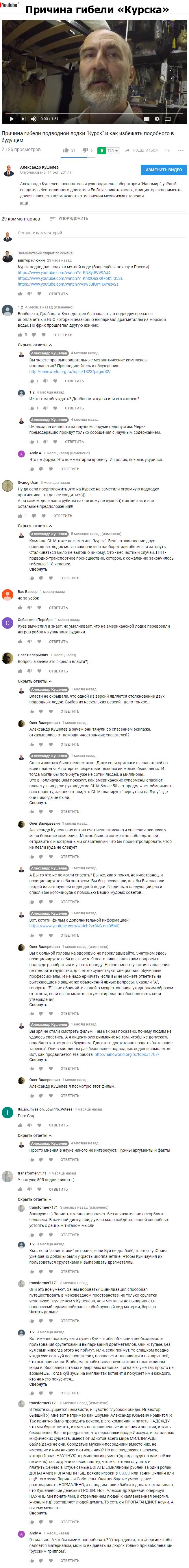 https://img-fotki.yandex.ru/get/369579/158289418.4db/0_18fdd6_e7e4d266_orig.png