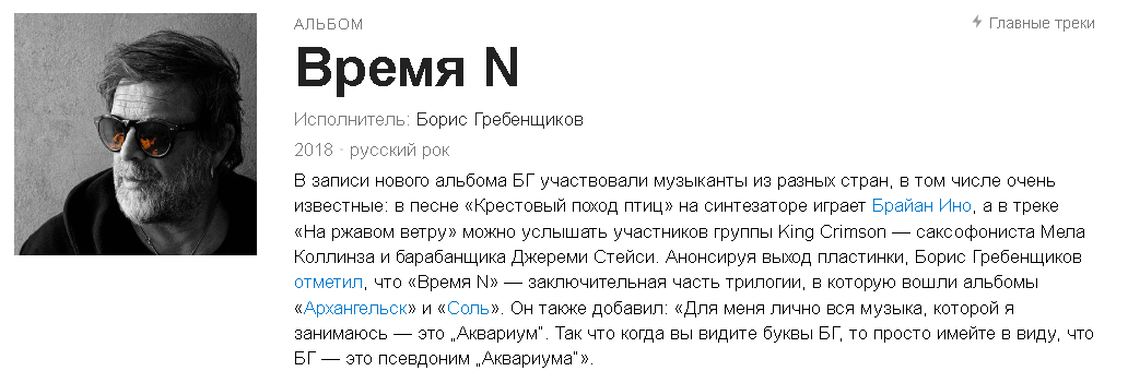 https://img-fotki.yandex.ru/get/369579/19902916.28/0_ff2c7_bfb2fb26_orig