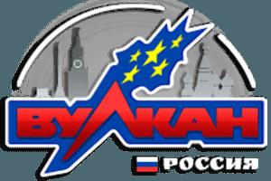 клуб Vulkan Russia
