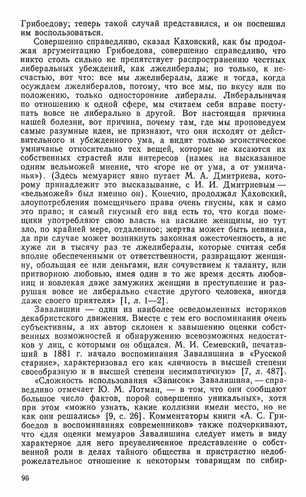 https://img-fotki.yandex.ru/get/369579/199368979.6b/0_205e5a_f051c9c0_XXL.png
