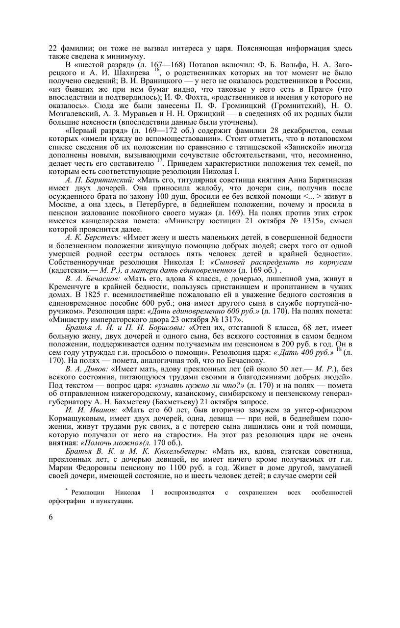 https://img-fotki.yandex.ru/get/369579/199368979.72/0_207c7b_5ae81cdc_XXXL.png
