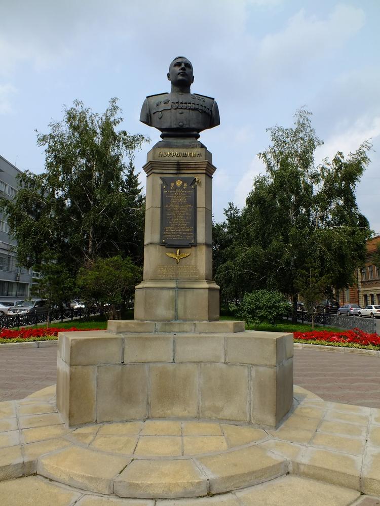 Цена на памятники в новосибирске к 71 годовщине победы памятник на могилу цена ростов с цска