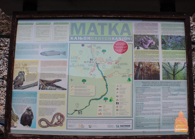 Карта каньона