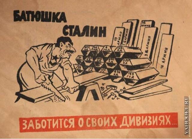 20171119_21-25-Биограф Солженицына- «Архипелаг ГУЛаг» написан без обращения в архивы-pic6