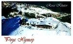 Зима на РХ.jpg