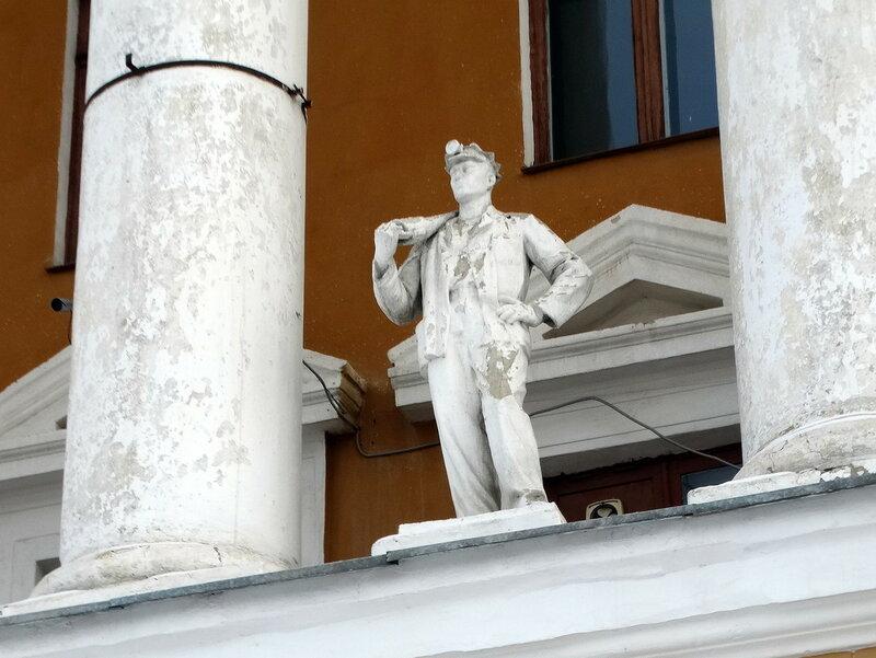 Копейск