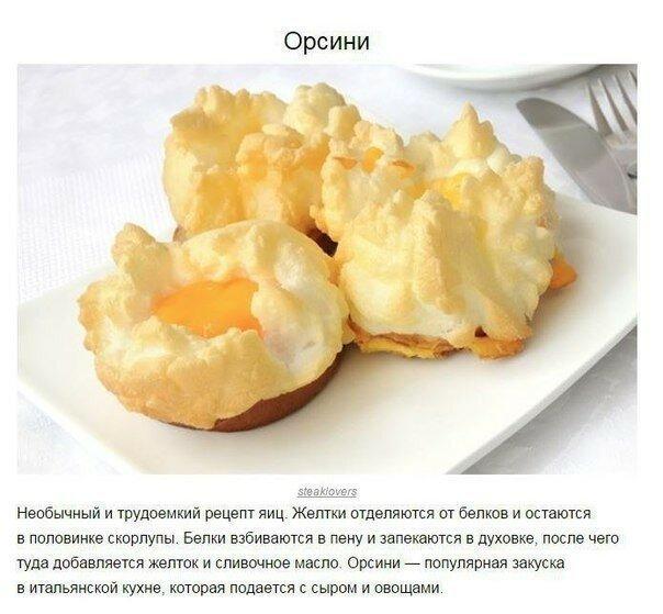 https://img-fotki.yandex.ru/get/369579/60534595.182f/0_1d090b_99d6a865_XL.jpg