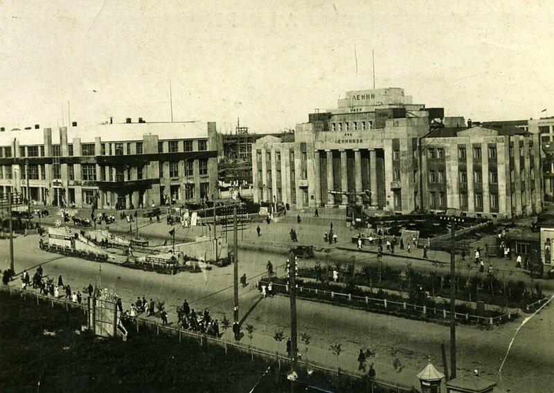 Новосибирск. Дом Ленина.