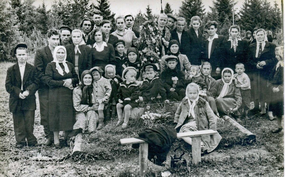 1960. Троица в с. Полозово