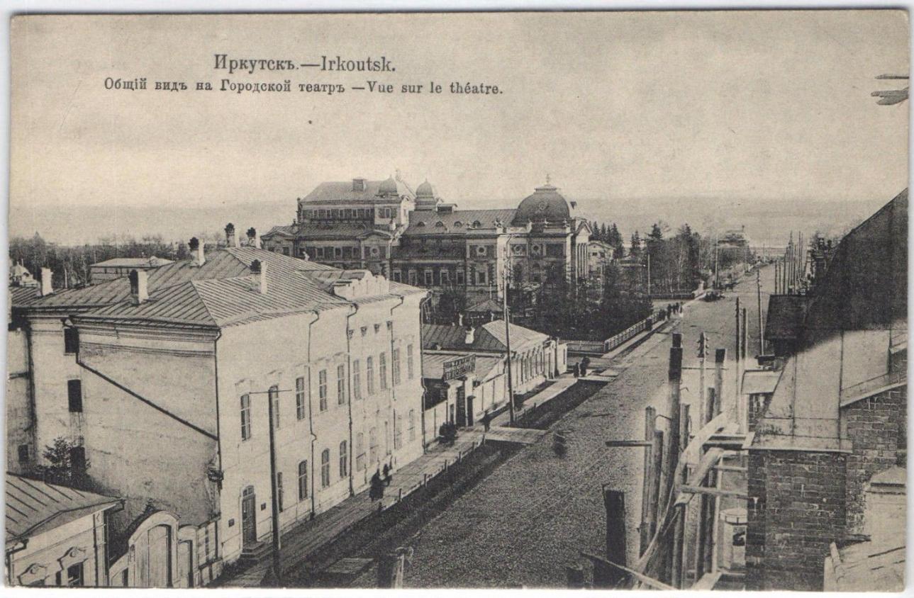 Общий вид на городской театр