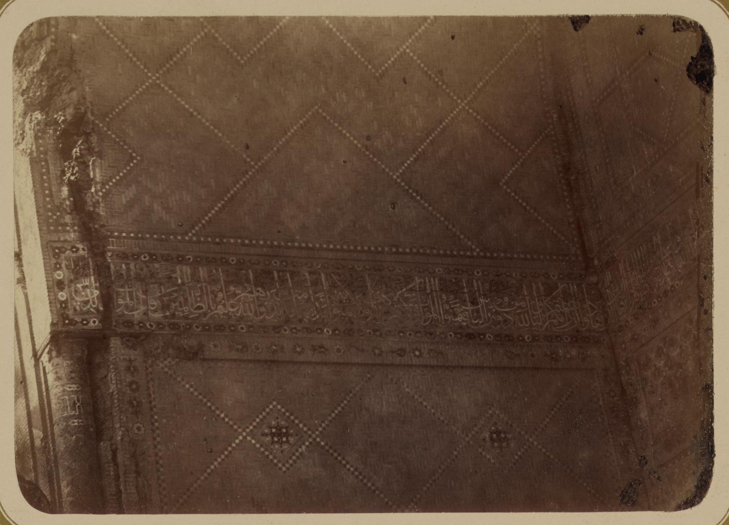 Медресе Биби Ханым. Соборная мечеть (мечеть джами). Надпись на левой панели входной ниши