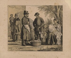 19. Бонна с ребенком, торговец рыбой, хозяин табачной лавки, кормилица с ребенком и мальчиком
