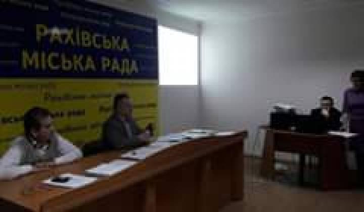 Городской совет Рахова проголосовала за импичмент Порошенко и обратилась к