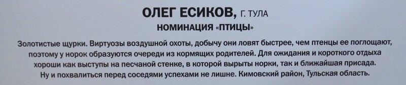 https://img-fotki.yandex.ru/get/369718/140132613.6a4/0_240926_49998098_XL.jpg