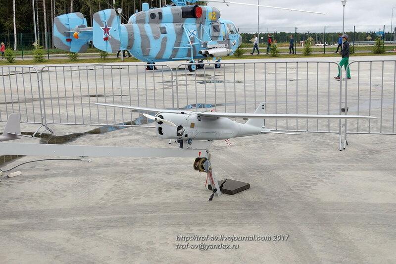 БПЛА Орлан-10 на форуме Армия-2017 в парке Патриот