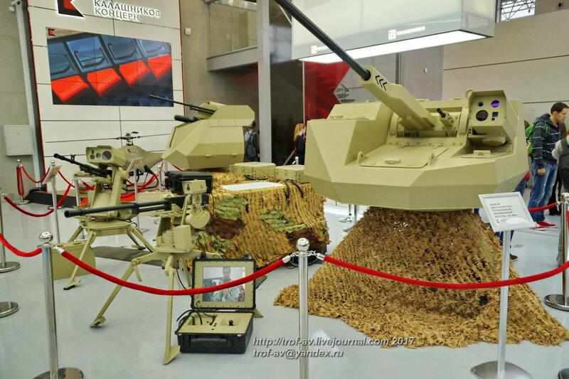 Боевые модули концерна Калашников, форум Армия-2017