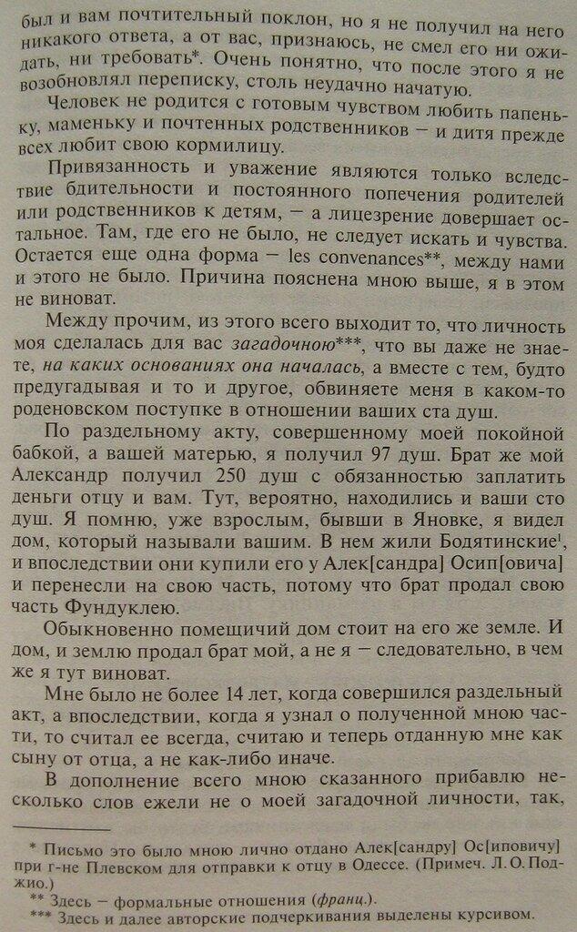 https://img-fotki.yandex.ru/get/369718/199368979.111/0_223683_1f9d3fa4_XXL.jpg