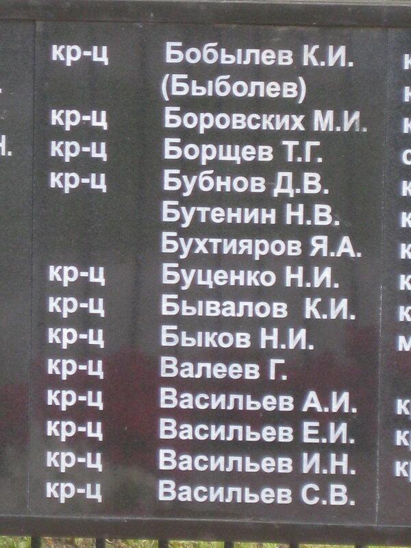 https://img-fotki.yandex.ru/get/369718/199368979.124/0_26b8e1_359c1ef7_XL.jpg