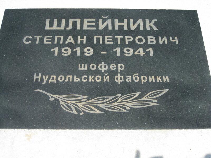 https://img-fotki.yandex.ru/get/369718/199368979.12a/0_26bc22_280d79b1_XL.jpg