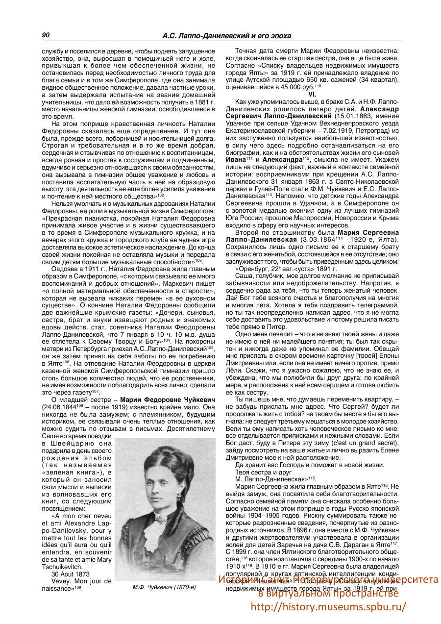 https://img-fotki.yandex.ru/get/369718/199368979.80/0_20a0e7_231663a2_XXXL.png