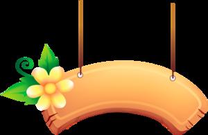 коричневые вывески