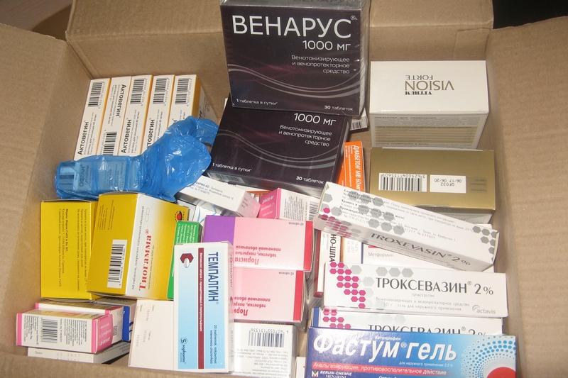 Видеопроектор и лекарства для Алчевской духовной лечебницы