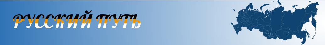 V-logo-rossiyaplyus_info