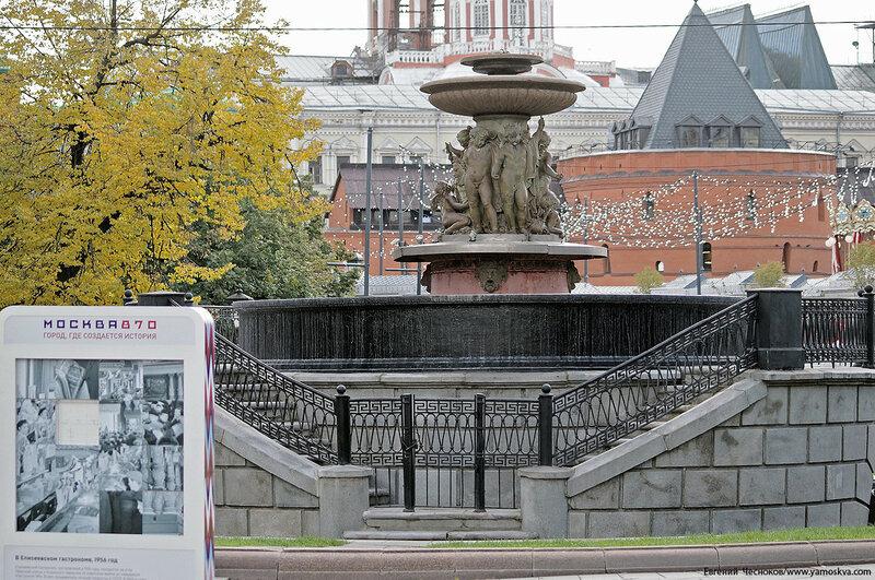 63. Театральная. фонтан Витали. 08.10.17.01..jpg