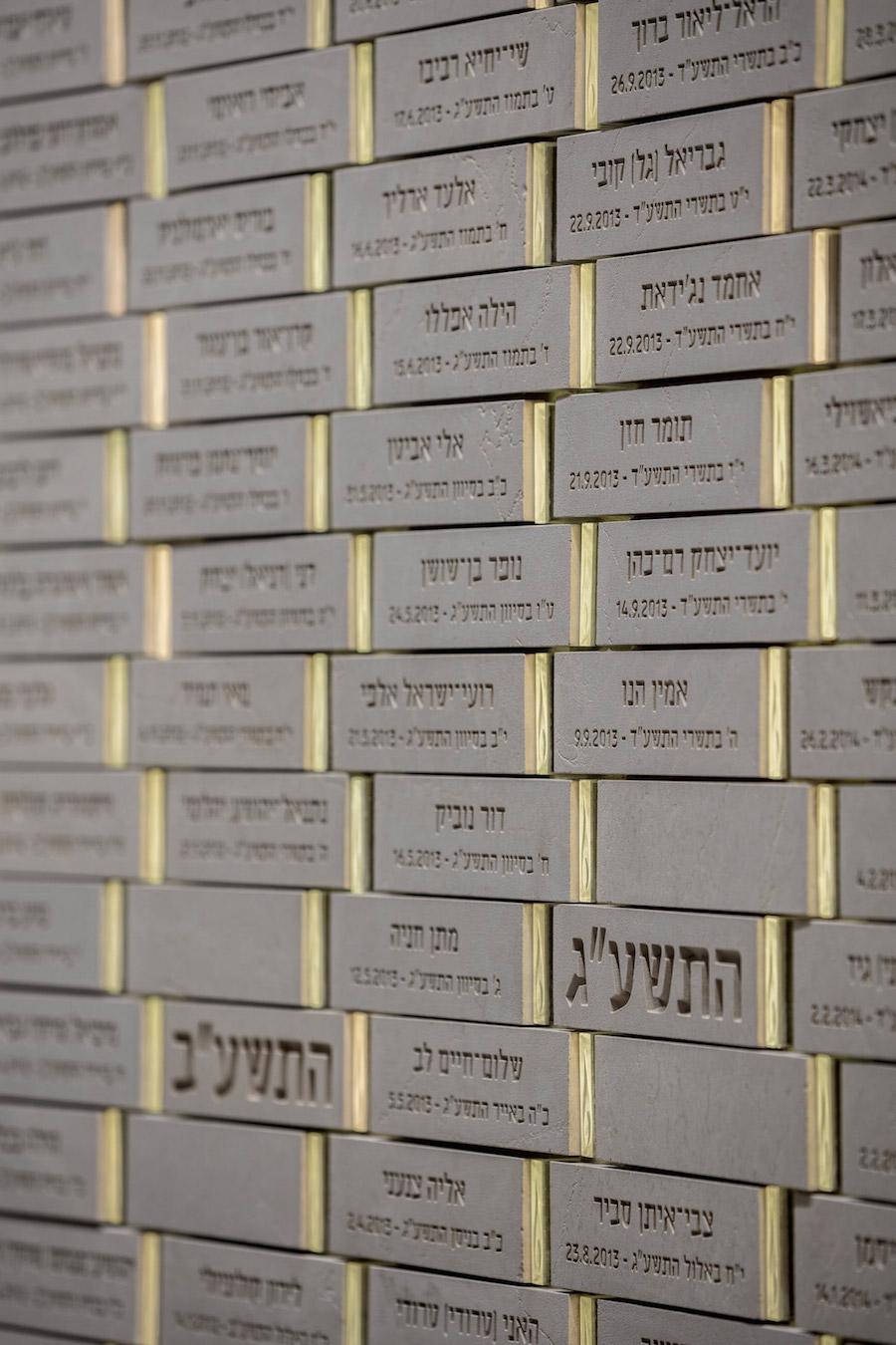 Splendid Israelian Memorial