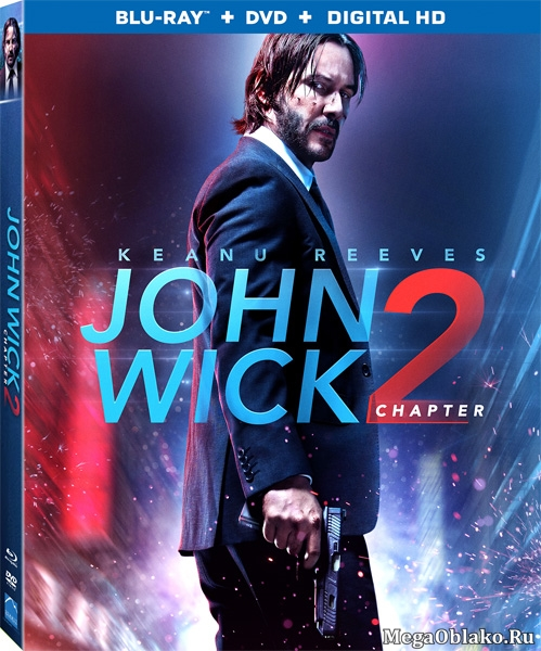 Джон Уик 2 / John Wick: Chapter Two (2017/BDRip/HDRip)