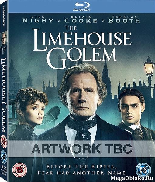 Голем / The Limehouse Golem (2016/BDRip/HDRip)
