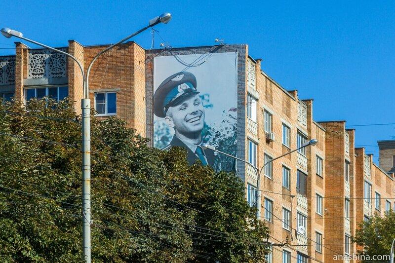 Портрет Юрия Гагарина, Калуга